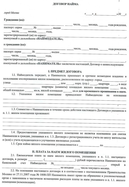 Www mail ru знакомства svet 375 4